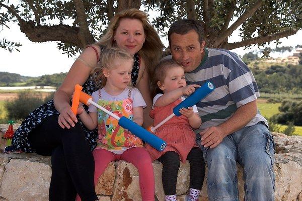 Family J. Fusz