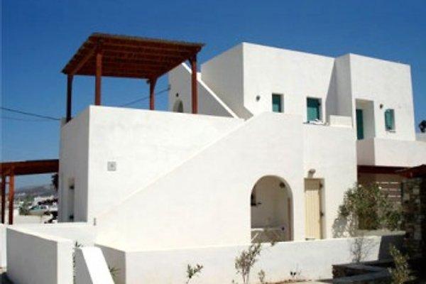Antiparos House in Antiparos - Bild 1